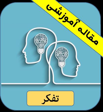 فراگیری زبان چگونه باعث پیشرفت هوش ما میشود؟
